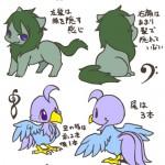 音の妖精(1P)